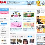Jメール公式サイト
