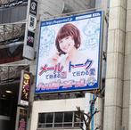 ハッピーメール名古屋