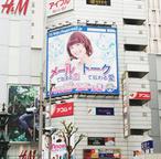 ハッピーメール大阪