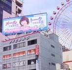 ハッピーメール札幌