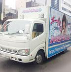 ハッピーメール/トラック
