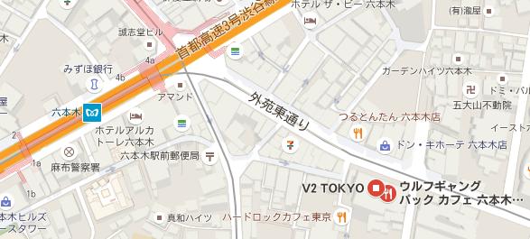v2 tokyo(東京)地図