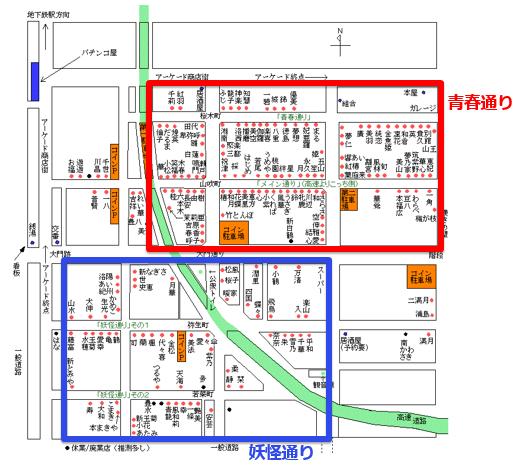 飛田新地の地図