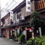 【大阪】5大新地を知ってますか?