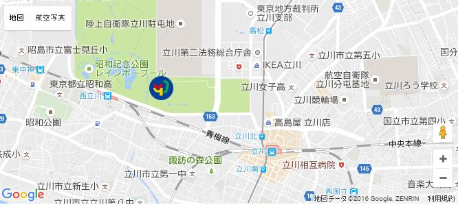 レインボープール国営昭和記念公園の場所