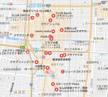 大阪難波のクラブ