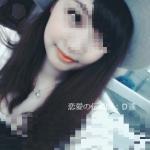 【愛知県名古屋市】大学2年生・20歳で初めての出会い系サイト/出会い系・体験談・口コミ