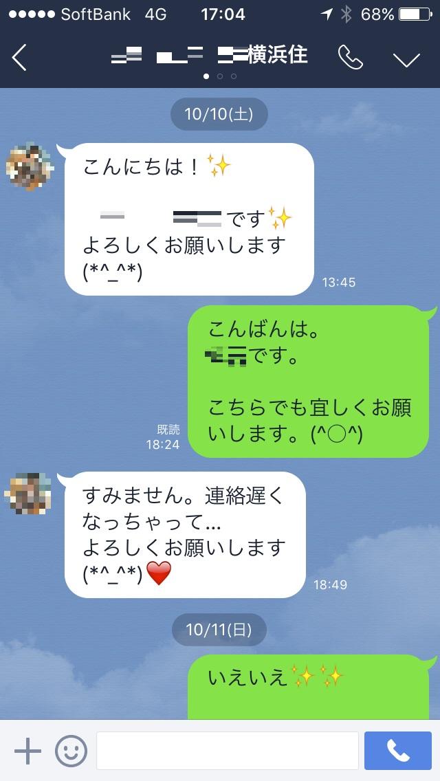 横浜キャバ嬢 PCMAX