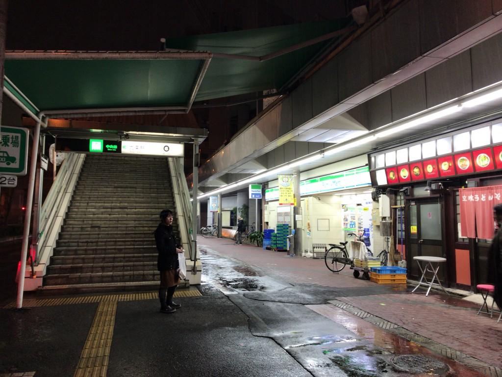 松島新地 九条駅