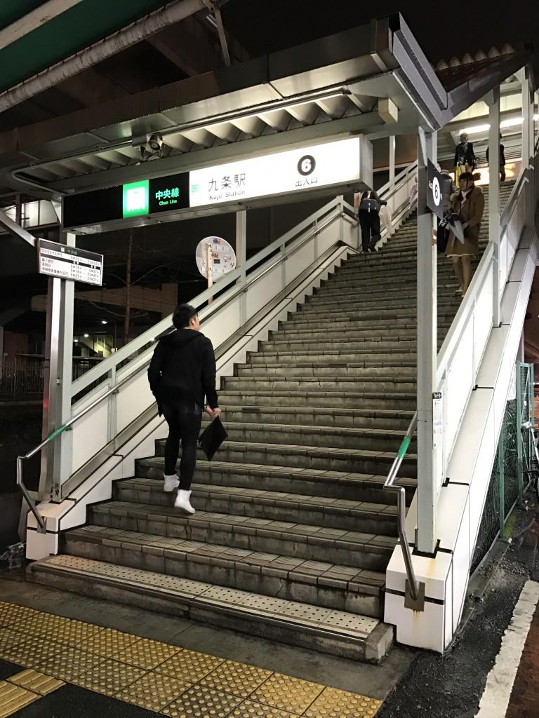 松島新地 九条6番出口