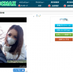 【PCMAX】ネイルサロンで働く美女/出会い系・体験談