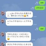 【PCMAX】セフレとの出会い/出会い系・体験談