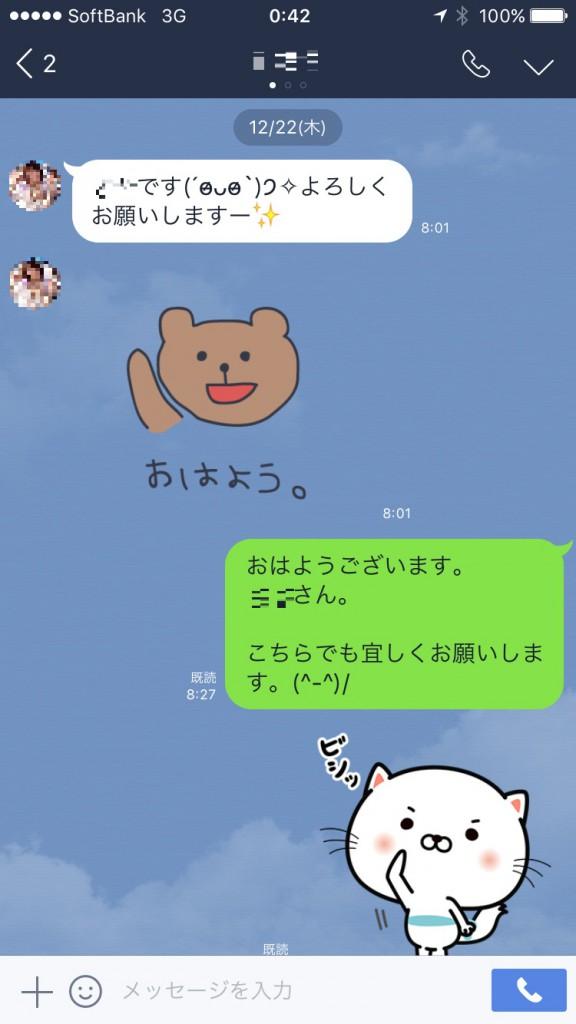 PCMAX 京都 ハメ撮り2