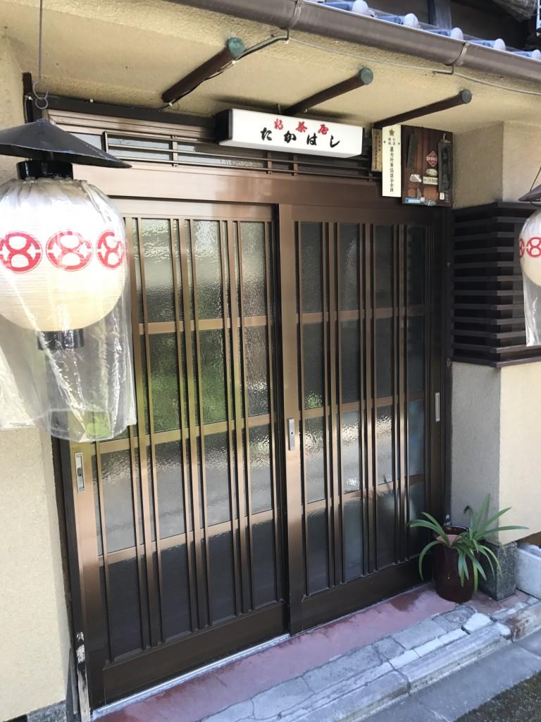 京都の五条楽園