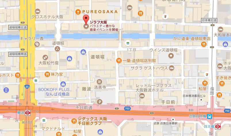 ジラフ大阪 アクセス・場所