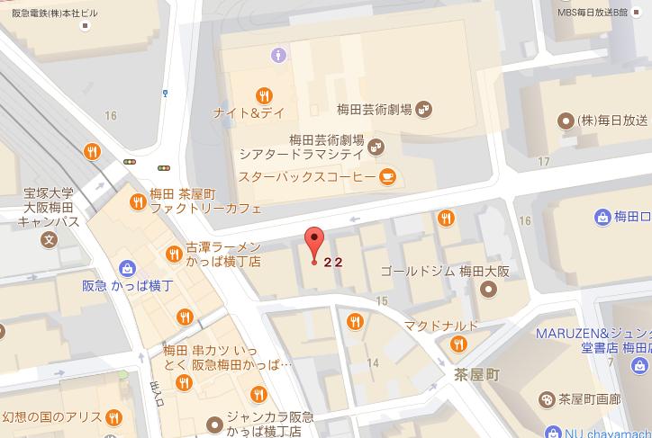 スイッチバー梅田茶屋町店の行き方