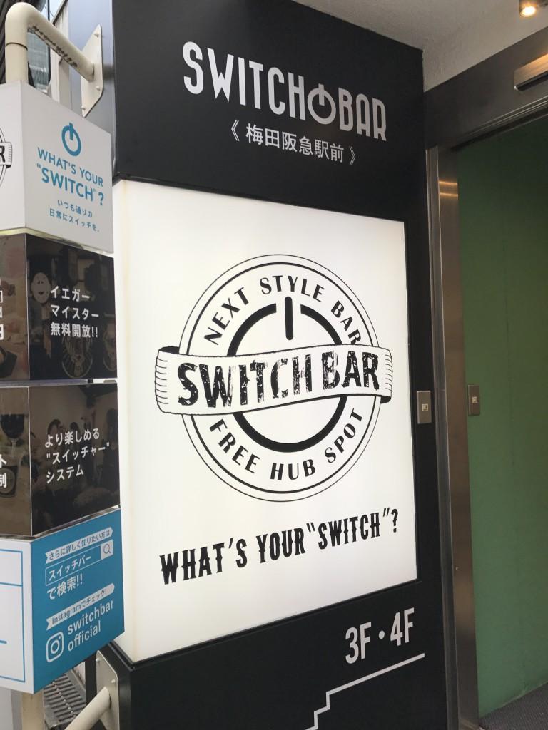 スイッチバーの梅田阪急駅前店