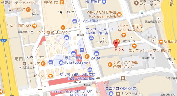 スイッチバー梅田阪急駅前店の行き方・場所
