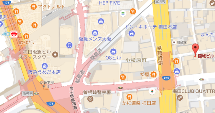 スイッチバー 梅田東通り店