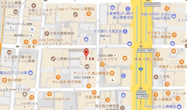 スイッチバー西心斎橋店の行き方