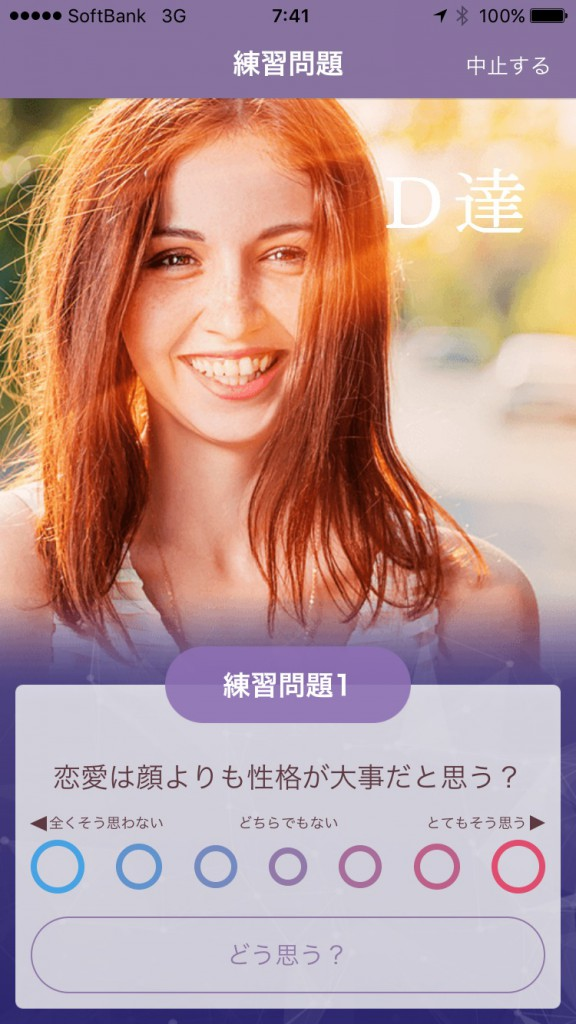 Withの正確分析1