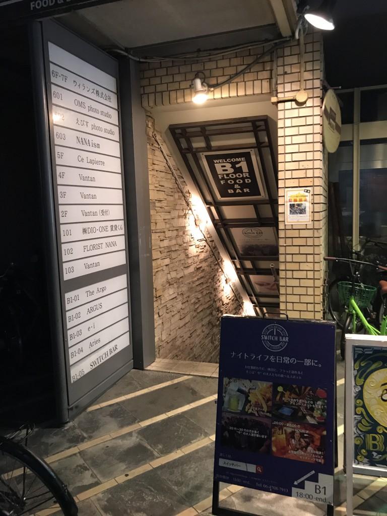 スイッチバーの西心斎橋店