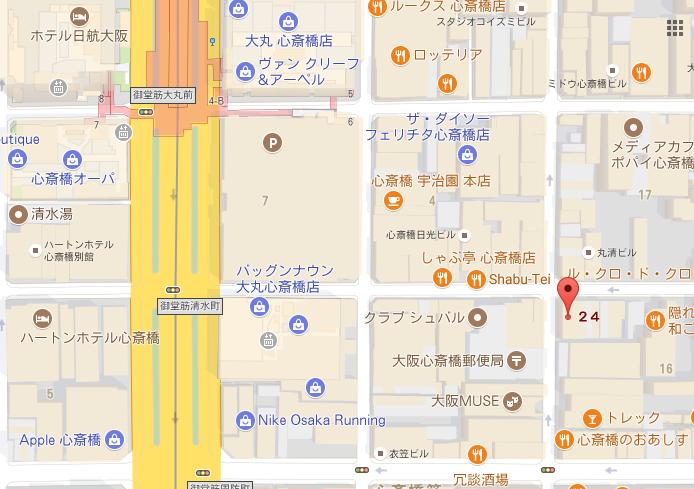 スイッチバー東心斎橋店の行き方