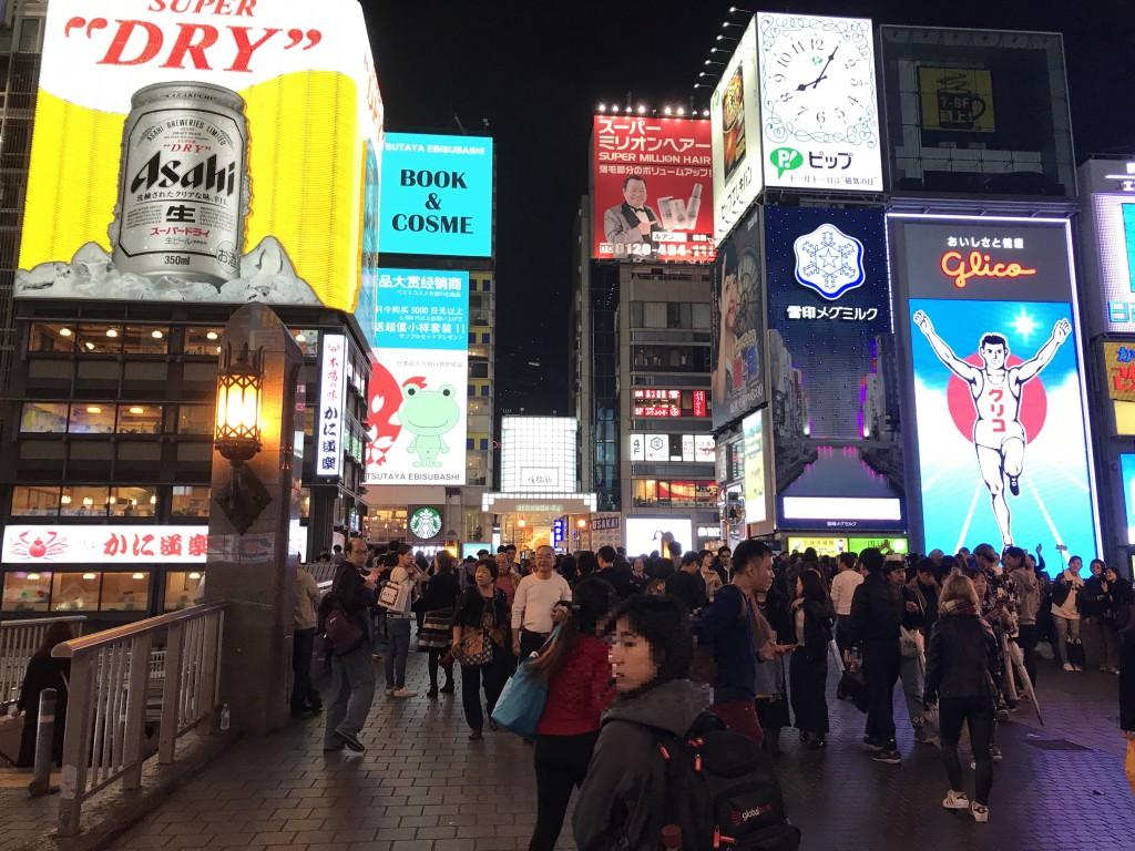 大阪でナンパ