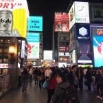 【大阪風俗】大阪で本番がしたい方に向けた大阪裏風俗事情を解説します!