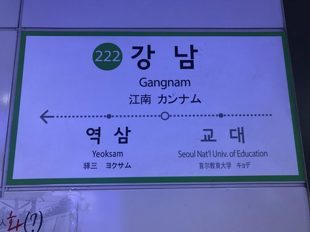 ソウル(江南・カンナム)のカインの遊び方57