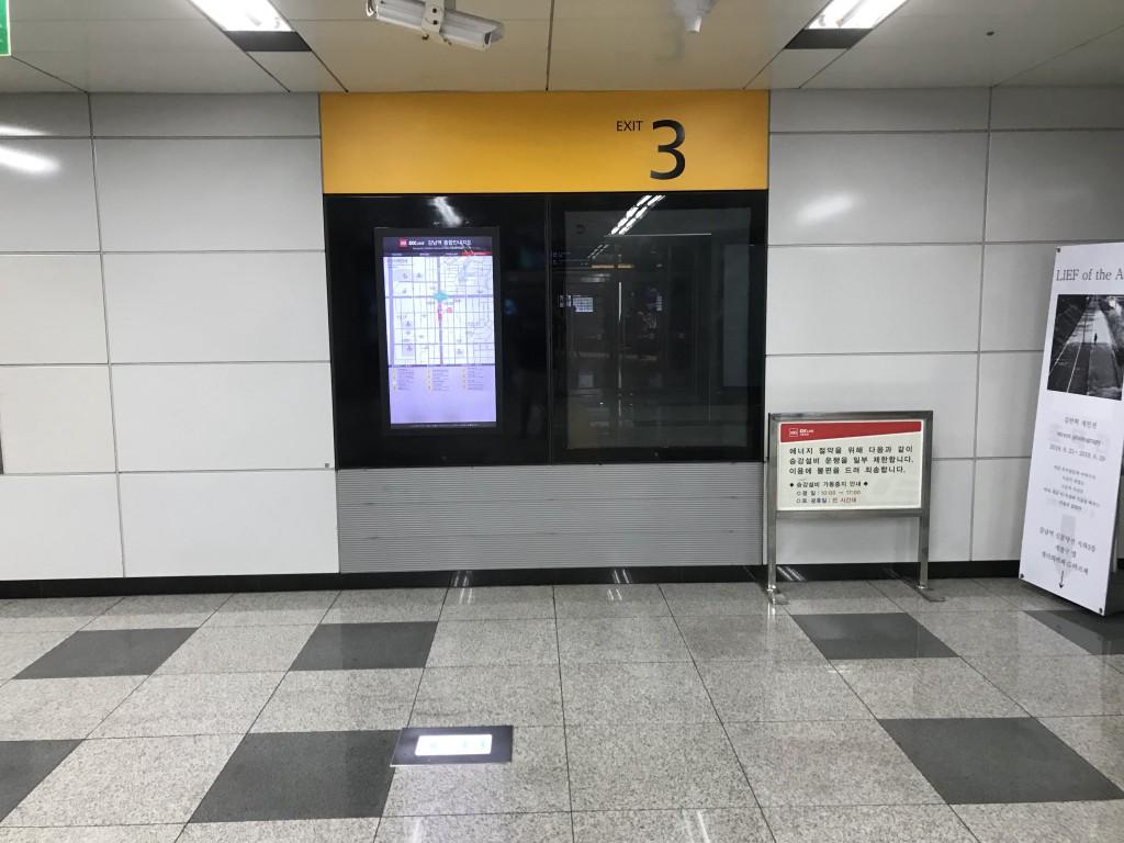 ソウル(江南)のカイン(MIRROR SXX SHOW)2-min