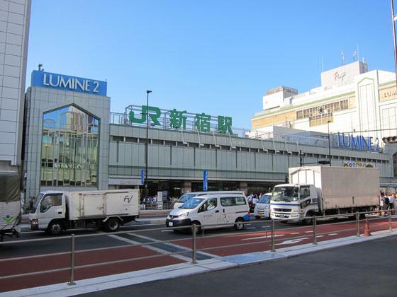新宿駅でナンパ