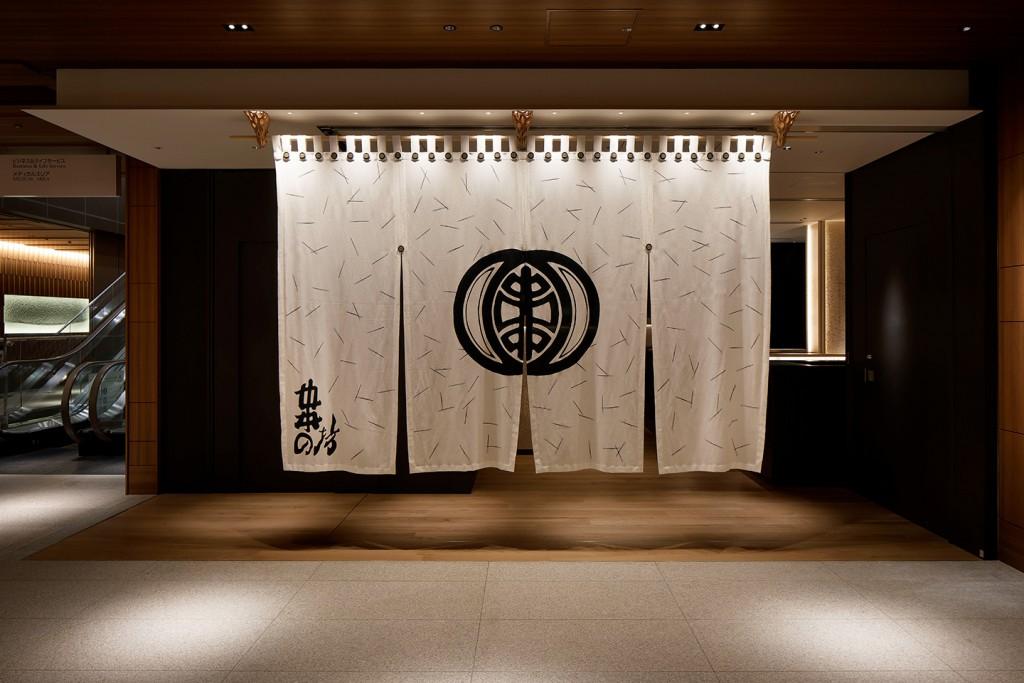 串の坊 六本木ヒルズ店