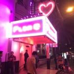 【フィリピン/ゴーゴーバー】マカティのブルゴス通りにある人気ゴーゴーバーに行ってきました!